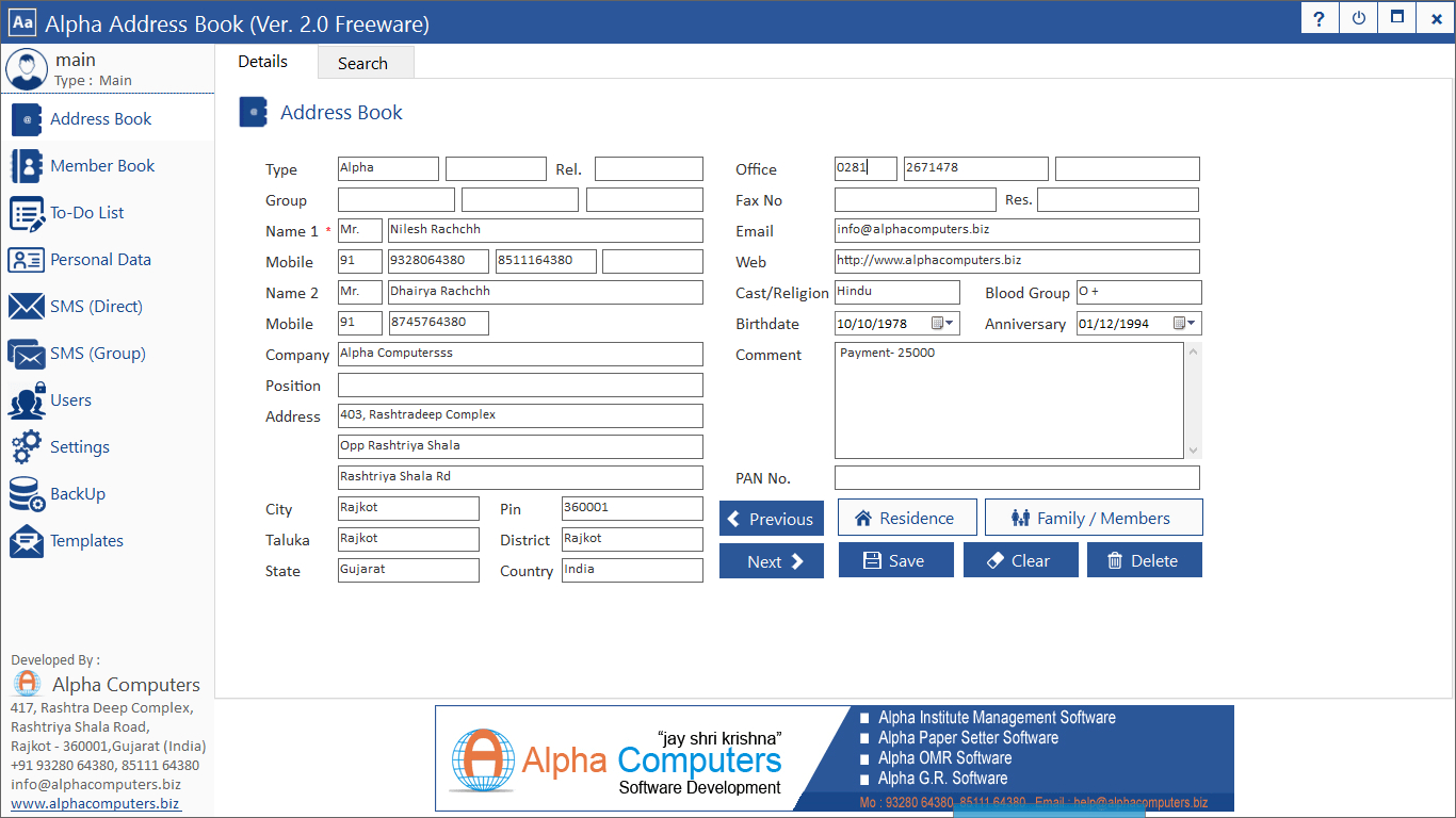 Addressbook Software || Alpha - Free Printable Address Book Software