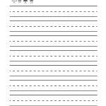Blank Writing Practice Worksheet   Free Kindergarten English   Free Printable Worksheets Handwriting Practice