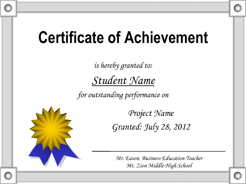 Certificate-Of-Achievement-Template - Free Printable Certificates Of Achievement
