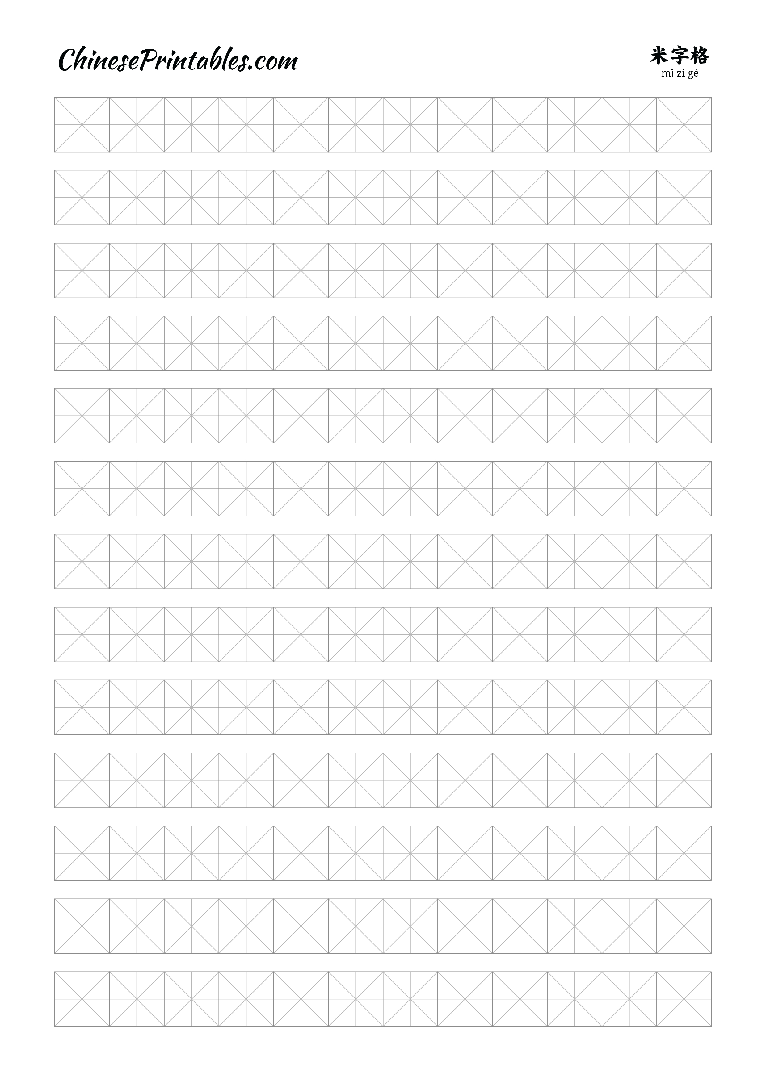 Chinese Printables - Free Printable Resources To Help You Write - Free Printable Squared Paper