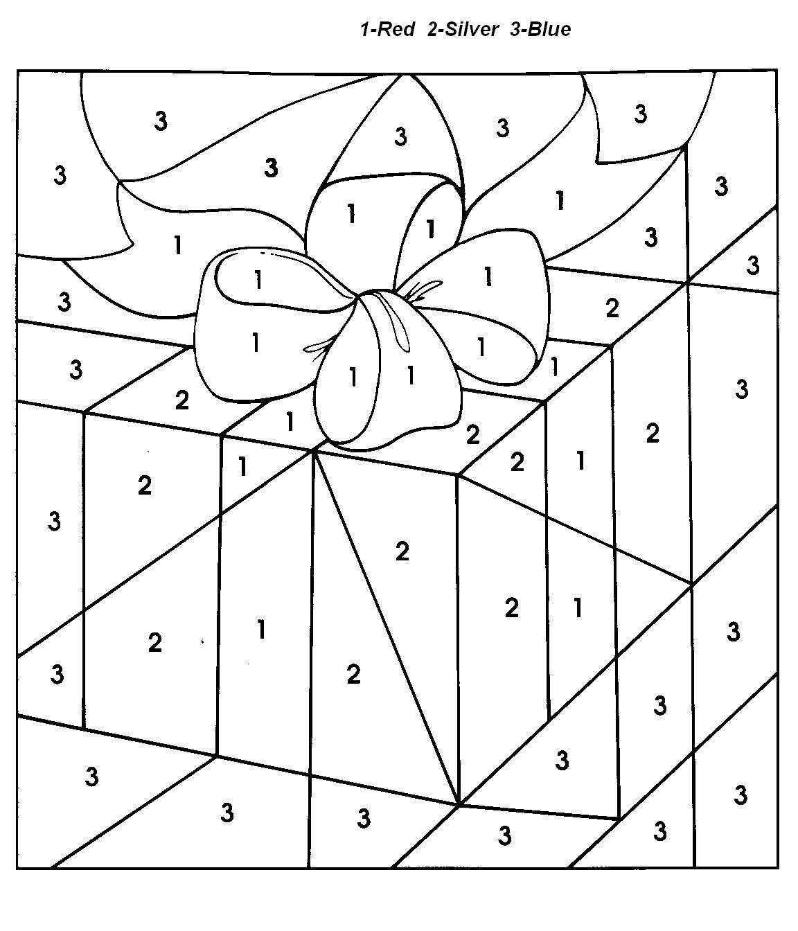 Christmas Gift Colornumber Coloring Pages For Kids (91) | Color - Free Printable Christmas Color By Number Coloring Pages