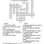 Free Crossword Puzzle Maker Printable   Hashtag Bg   Free Puzzle Makers Printable