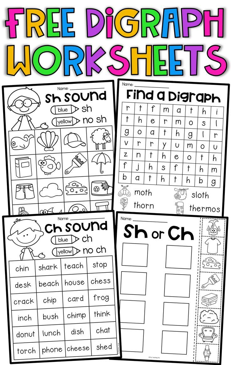 Free Digraph Worksheets - Ch, Th, Sh | Creative Teaching - Free Printable Ch Digraph Worksheets