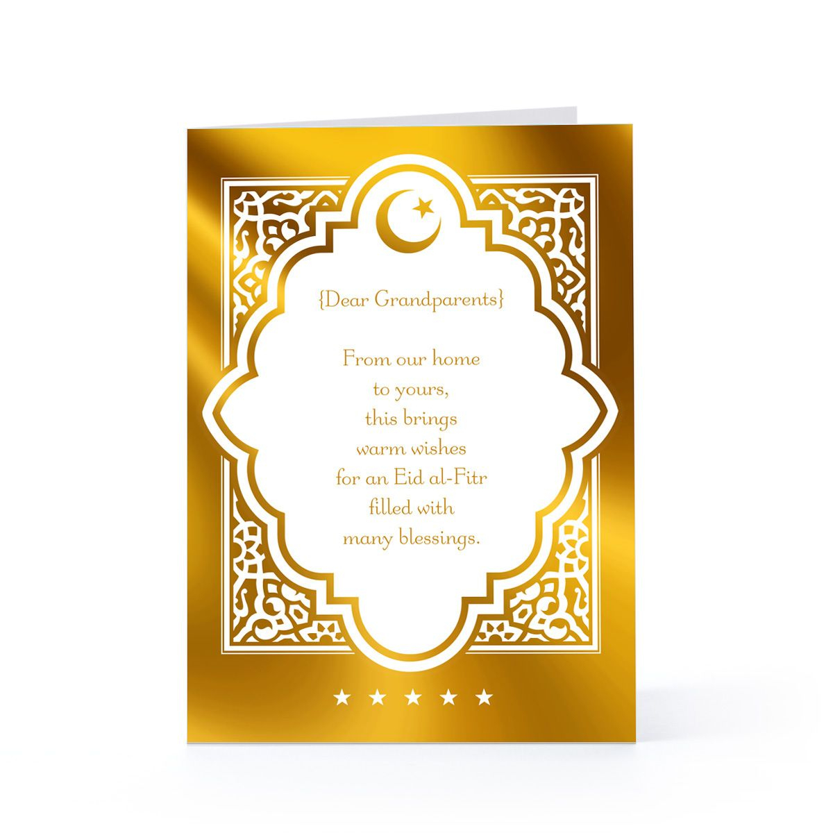 Free Greeting Cards Printable Hallmark. Blessed Eid Alfitr Eid - Free Hallmark Christmas Cards Printable