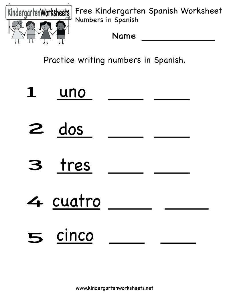 Free Kindergarten Spanish Worksheet Printables. Use The Spanish - Free Printable Spanish Worksheets
