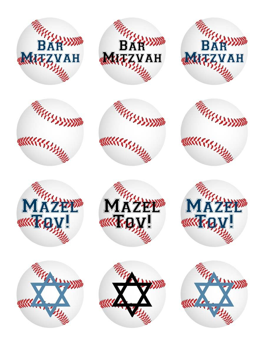 Free Printable Bar Mitzvah Cupcake Toppers For A Baseball Or - Free Printable Baseball Stationery