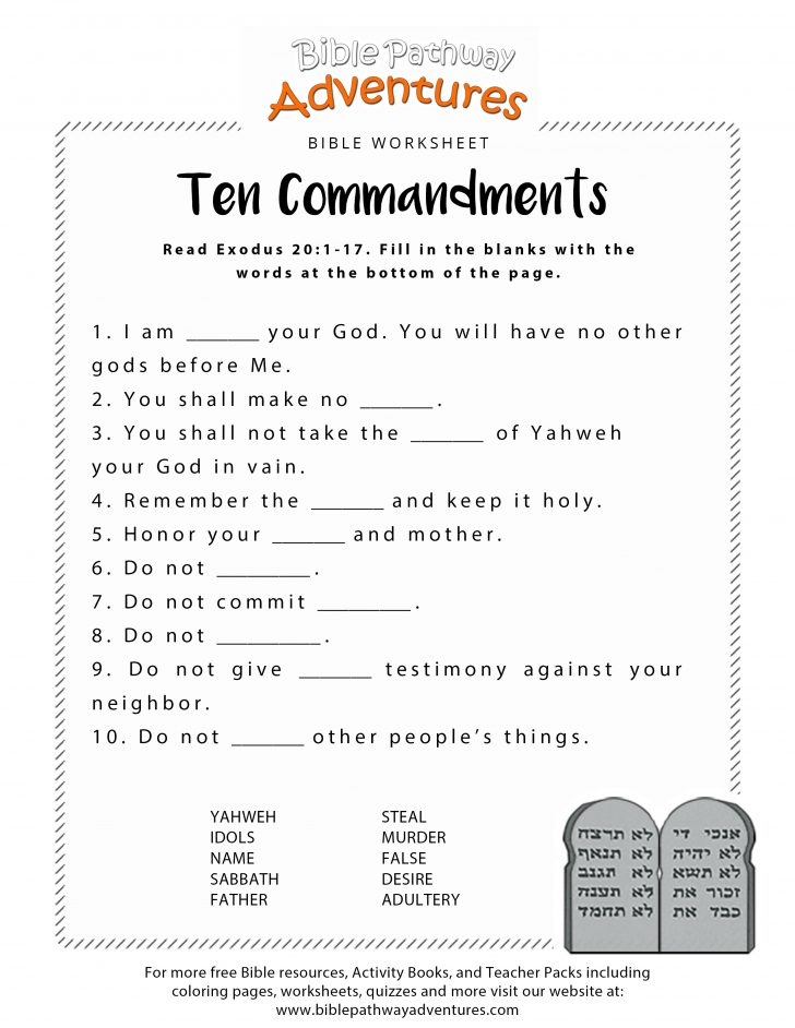 Free Printable Bible Study Worksheets