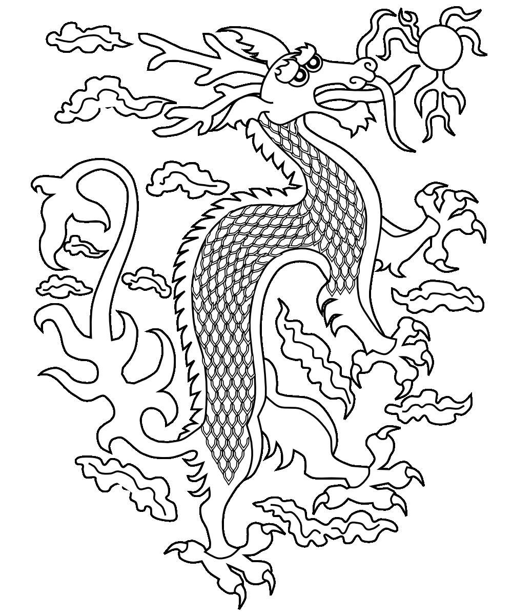 Free Printable Chinese Dragon Coloring Pages For Kids | Print Outs - Free Printable Chinese Dragon Coloring Pages