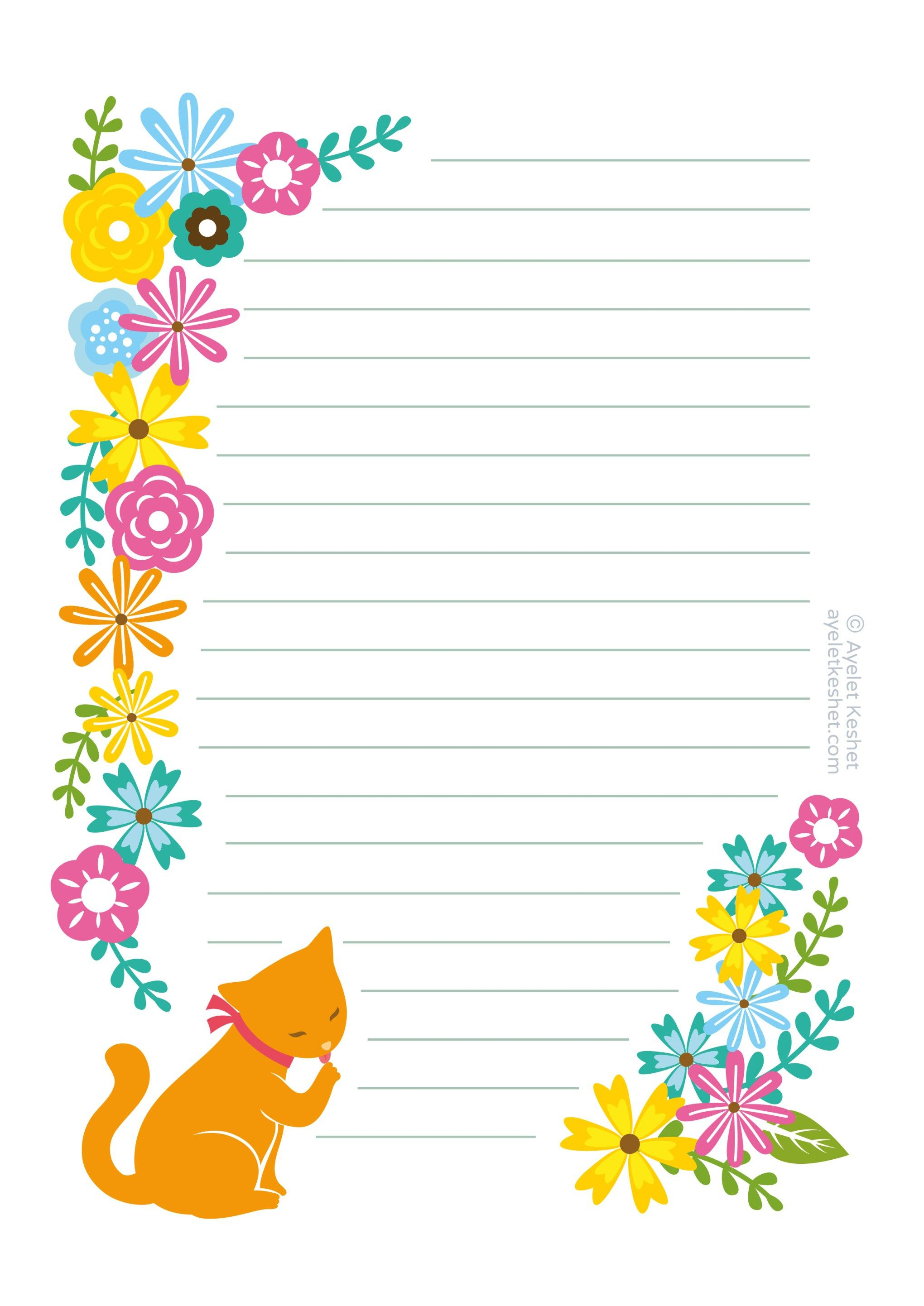 Free Printable Letter Paper | Printables To Go | Pinterest - Free Printable Stationery Paper