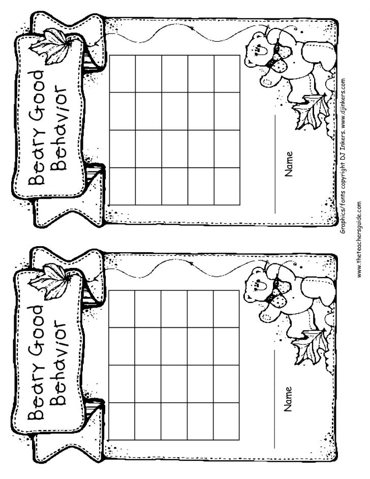 Get Out Of Homework Free Pass Printable