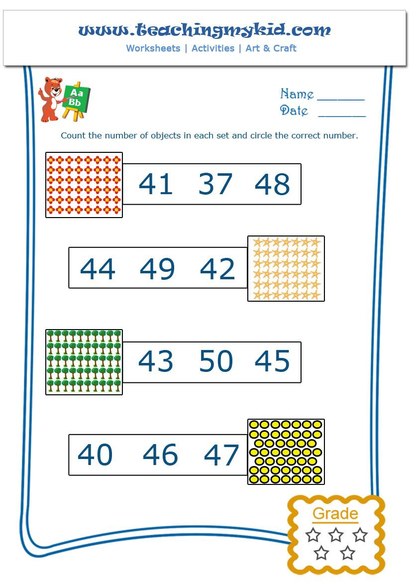 Free Printable Worksheets For Kindergarten – Count And Circle The - Free Printable Hoy Sheets