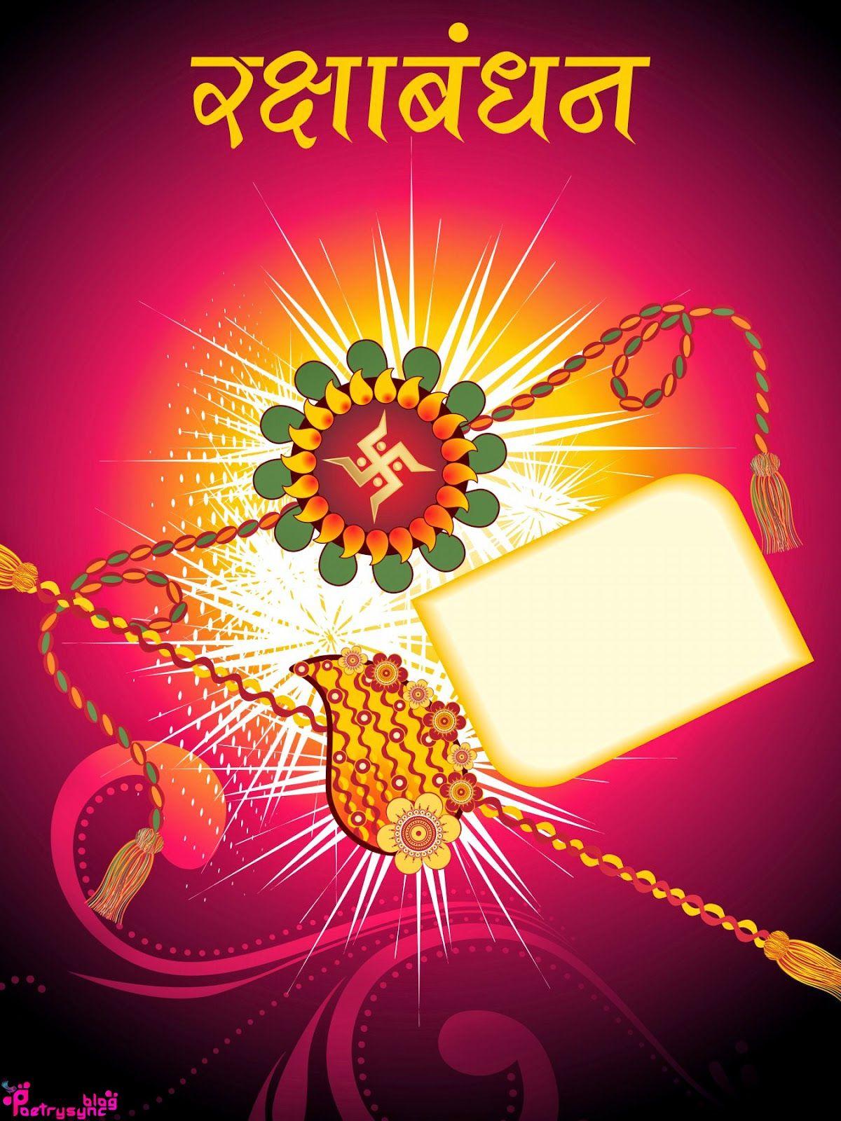 Images Of Raksha Bandhan Greeting Cards 2014 | Poetry | Rakhi Cards - Free Online Printable Rakhi Cards