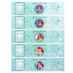 Little Mermaid Water Bottle Printables | P.tags | Pinterest   Free Printable Little Mermaid Water Bottle Labels