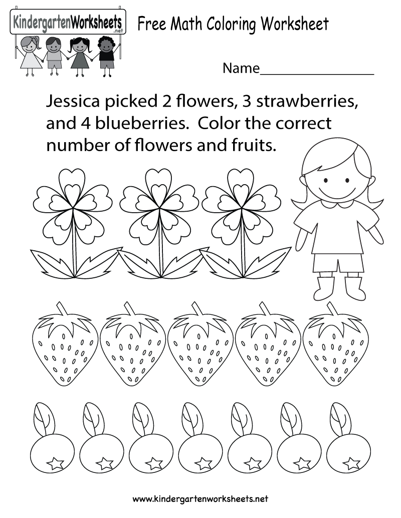 Math Coloring Worksheet - Free Kindergarten Learning Worksheet For Kids - Free Printable Math Mystery Picture Worksheets