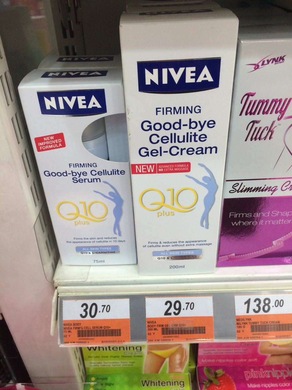 Nivea Q10 Firming Lotion Coupon / Juicy Couture Printable Coupon 2018 - Free Printable Nivea Coupons