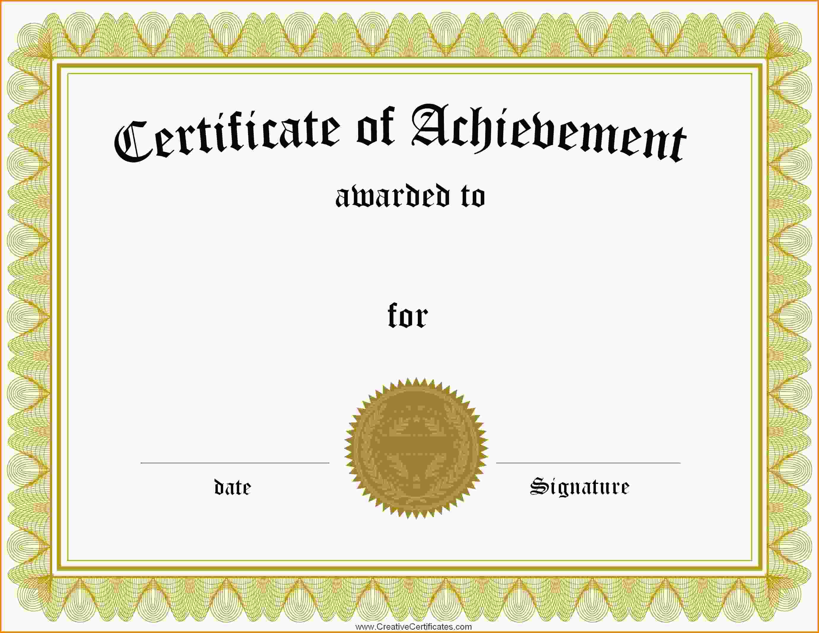 Png Certificates Award Transparent Certificates Award Images - Free Printable Award Certificates
