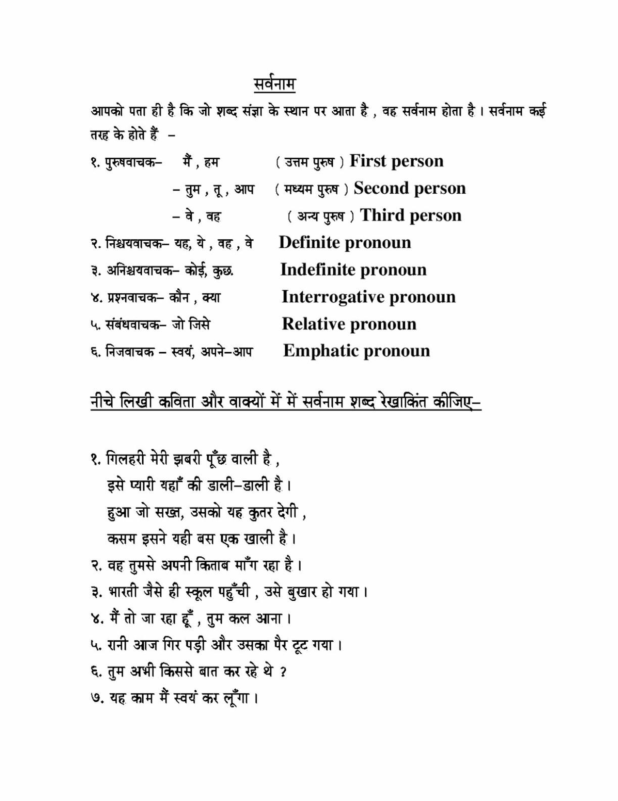 Printable Main Idea Worksheets Lovely Main Idea 3Rd Grade Worksheets - Free Printable Main Idea Worksheets