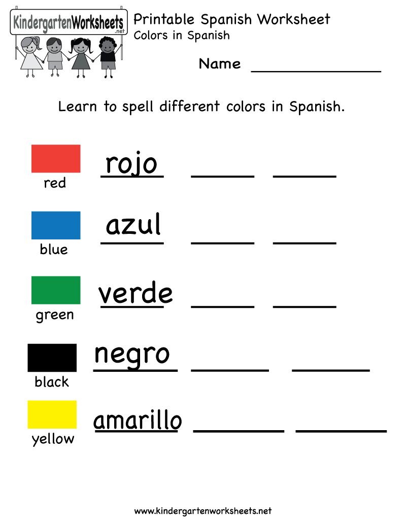 Printable Spanish Worksheet - Free Kindergarten Learning Worksheet - Free Printable Homework Worksheets