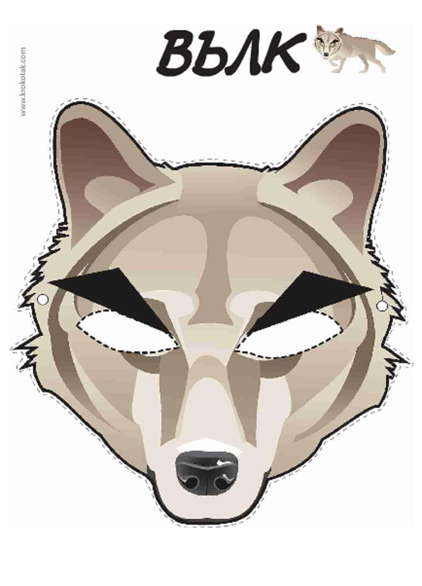 Printable Wolf Mask | Printable Masks For Kids | Wolf Mask, Wolf - Free Printable Wolf Face Mask