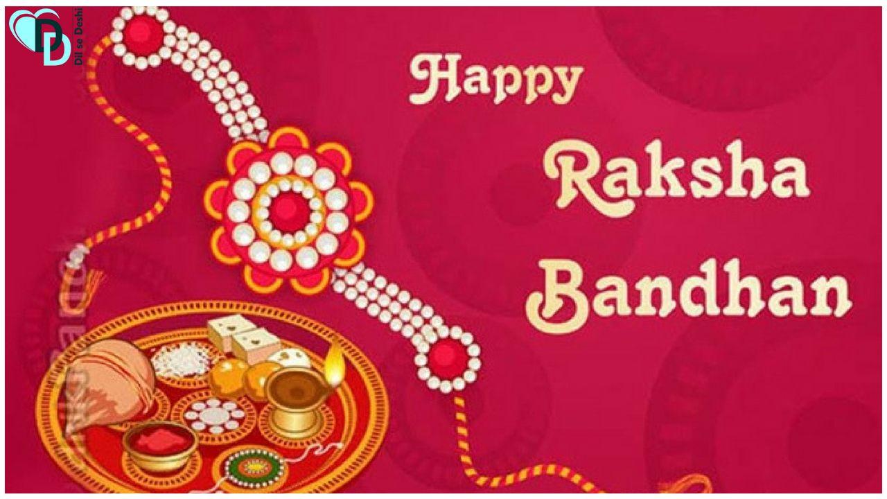 Raksha Bandhan Pics | Happy Raksha Bandhan Pics | Raksha Bandhan - Free Online Printable Rakhi Cards