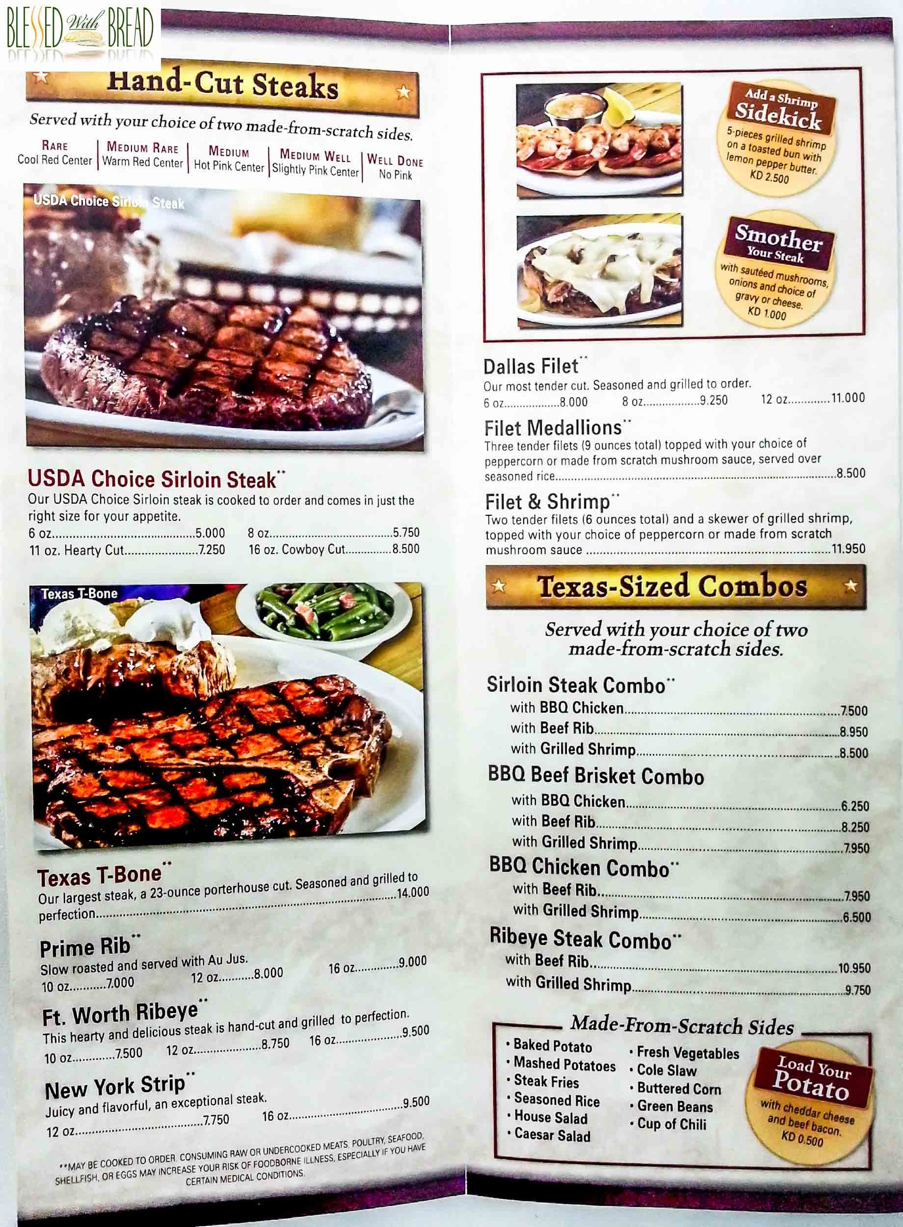 Roadhouse Printable Coupons 2018 Texas - Texas Roadhouse Free Appetizer Printable Coupon 2015