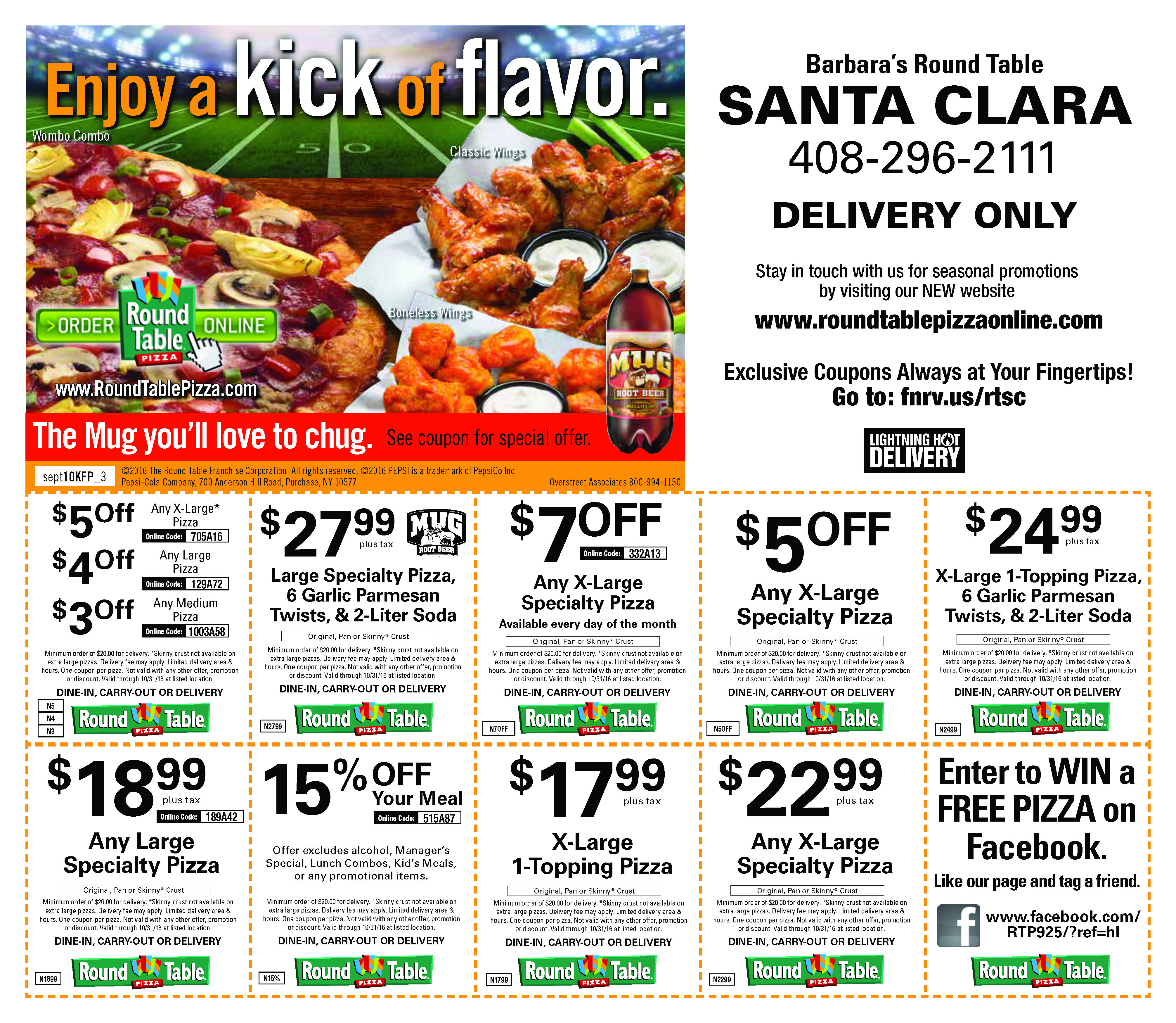 Round Table Coupon Online Order - Boundary Bathrooms Deals - Free Printable Round Table Pizza Coupons