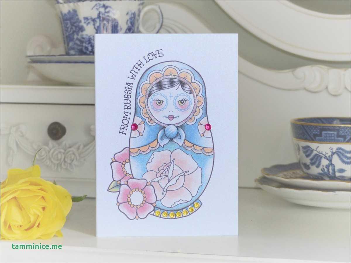 Russian Birthday Card Unique Russian Birthday Wishes 2018 Birthday - Free Printable Russian Birthday Cards