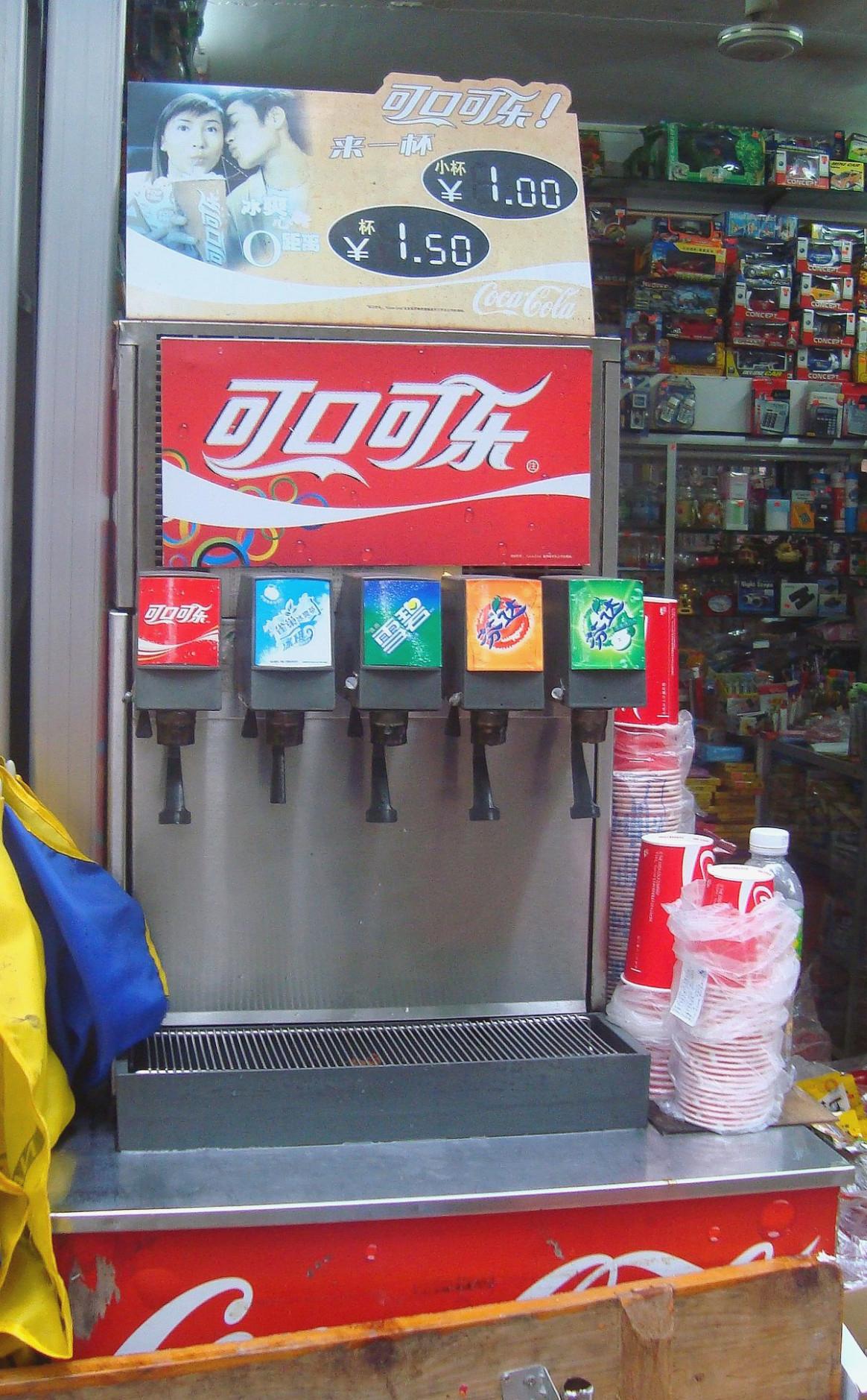 Soda Fountain – Wikipedia – Free Printable Pop Machine Labels - Free Printable Pop Machine Labels