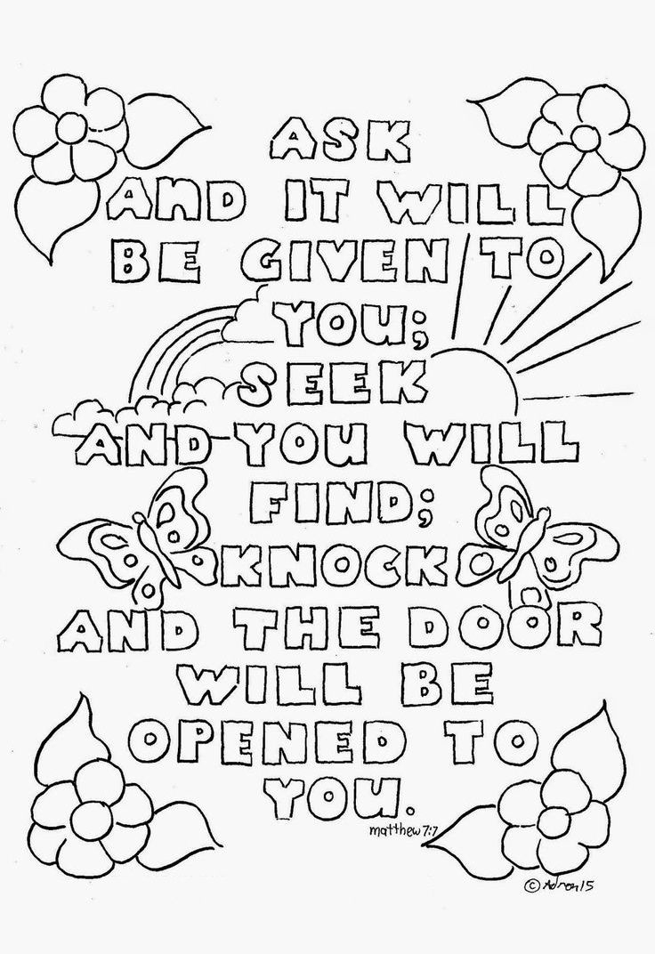Top 10 Free Printable Bible Verse Coloring Pages Online | Coloring - Free Printable Sunday School Coloring Sheets