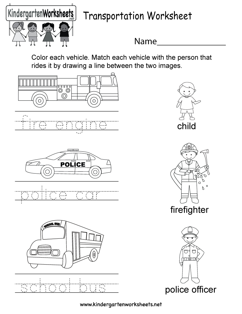 Transportation Worksheet - Free Kindergarten Learning Worksheet For Kids - Free Printable Transportation Worksheets For Kids