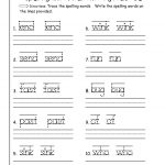 Wonders First Grade Unit Two Week Three Printouts   Free Printable Worksheets For 1St Grade Language Arts