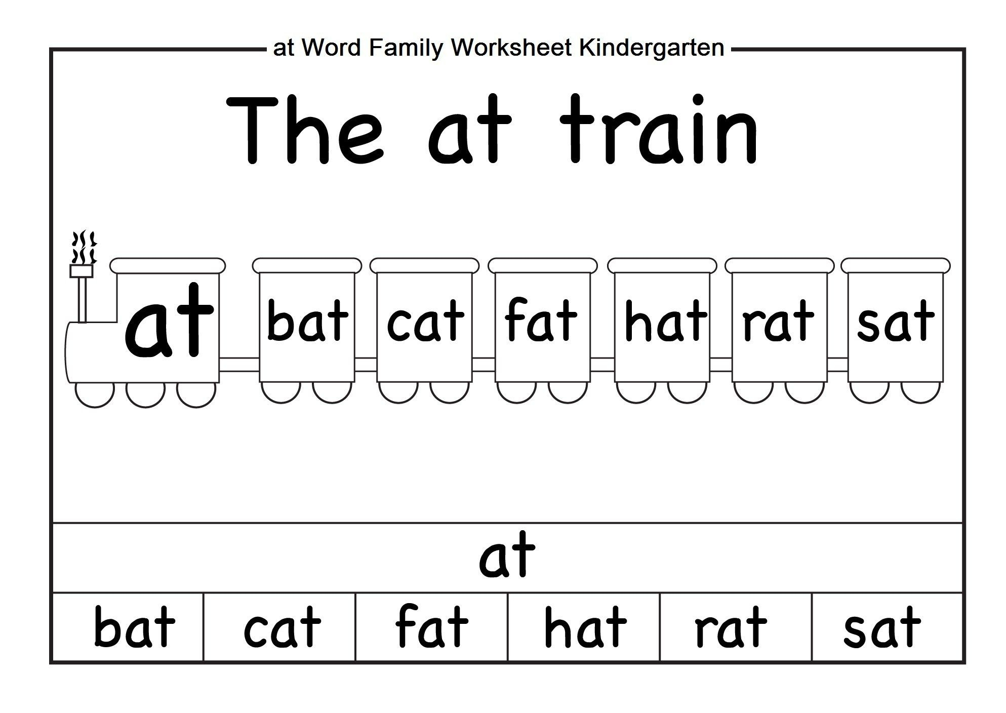 Word Family Worksheets Kindergarten - Briefencounters Worksheet - Free Printable Word Family Worksheets For Kindergarten