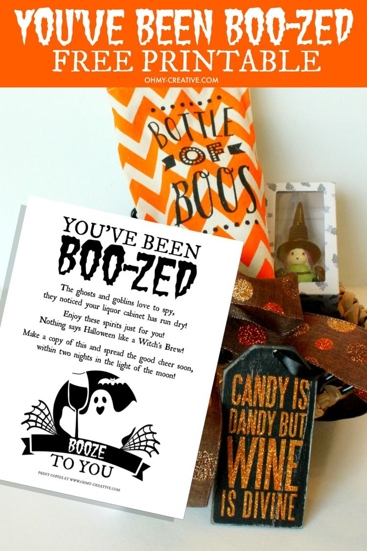 You've Been Boo-Zed Free Printable | Bloggers' Best Entertaining And - You Ve Been Boozed Free Printable